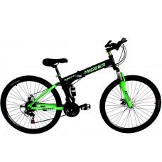 Складной двухподвесный велосипед Майгир 29'