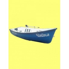 """Гребно-моторная лодка """"Аркадия"""""""