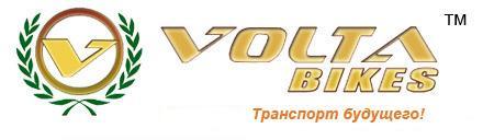 Volta bikes электротранспорт, электровелосипеды, моторколеса в украине