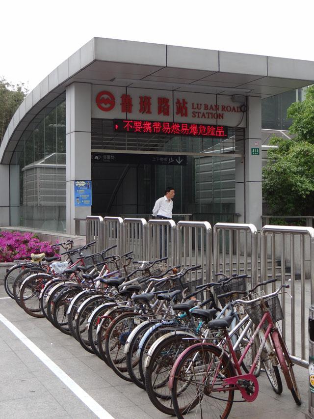 стоянка у станции метро в Шанхае